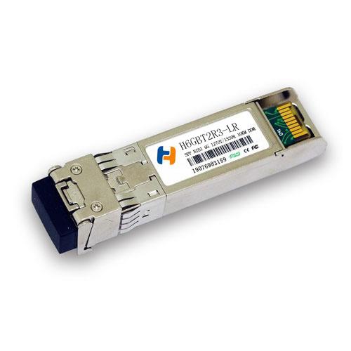 SFP+ 6G 单纤 1270nm TX/1330nm RX 10km